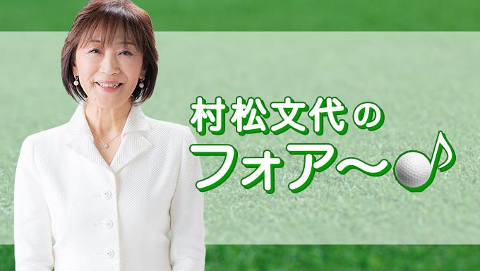 サイ 岩手 爆 試合結果・速報|岩手県高等学校野球連盟